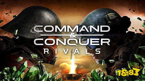 原来是是款手游 EA公布经典RTS系列新作《命令与征服:宿敌》
