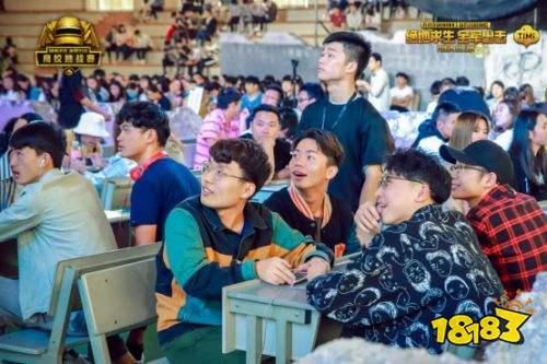《绝地求生 全军出击》高校挑战赛 云南站感受别样风情!
