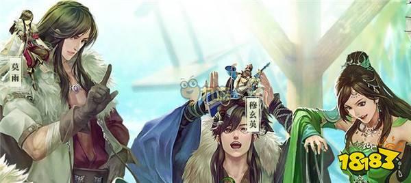 剑网3指尖江湖高级武学获取方法介绍