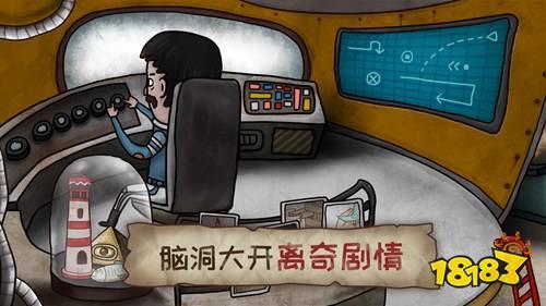 手绘风独立解谜佳作 《迷失岛2》6月29日上架移动端