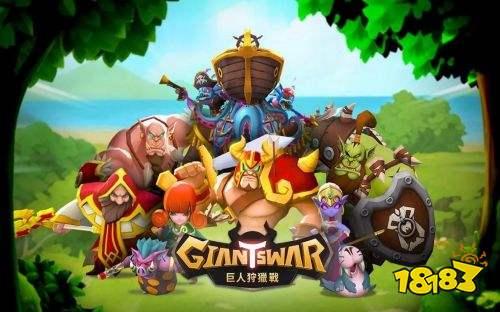 探索RPG手游《巨人狩猎战》全球同步上架!