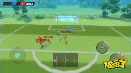 不列颠绿茵赛场开放 来《叛逆性百万亚瑟王》 加入足球狂欢