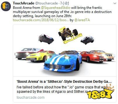 疯狂赛车io手游《Boost Arena》即将发售