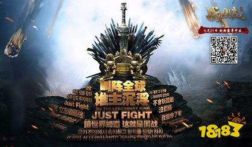 全新朝代6月21日开启?细数本朝代《战国志》趣味故事!