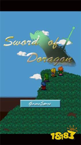 运气与技术的考验 《Sword of Dragon》6月中旬上架