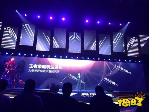 王者荣耀推出高自由度玩法 新增模拟经营玩法