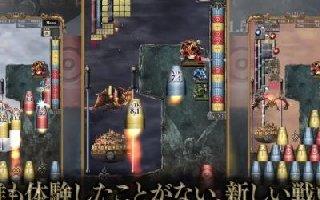 奇幻战略游戏《天空之Balus Miras》公开官方网站