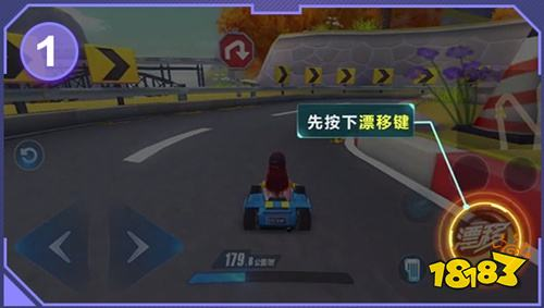 QQ飞车手游甩尾漂移怎么做 高手过招必备技能分享