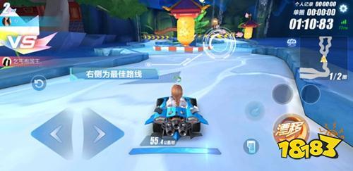 QQ飞车手游龙腾灯海赛道怎么玩 风景虽美却有难度