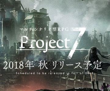 《Project7》官网开启特别企划