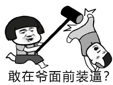 歪江湖第118期:一把辛酸泪!《蜀门手游》玩家默默转发的三大惨事