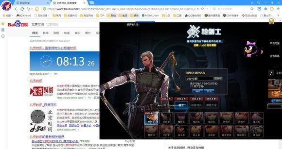 DNF:游戏还没更新完,别人的枪剑士就已经满级了!2小时完成