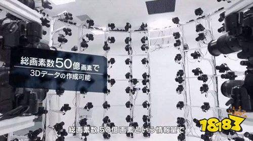 大成本制作手游 日游厂商Cygames旗下工作室曝光
