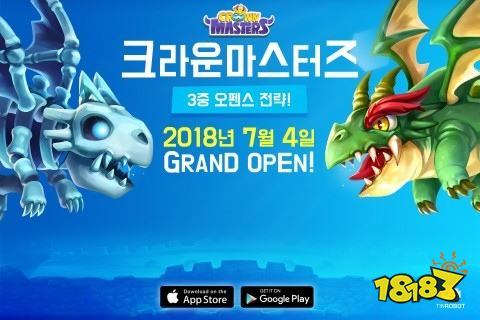 3D横向卷轴类型战略《Crown Masters》韩国7月上架