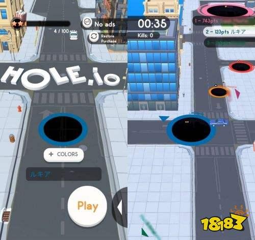 玩到根本停不下来 io类手游《Hole.io》推出安卓版