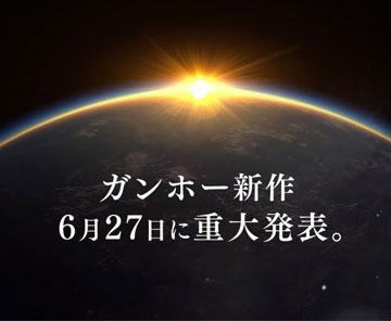 GungHo6月27日举行新作发表会