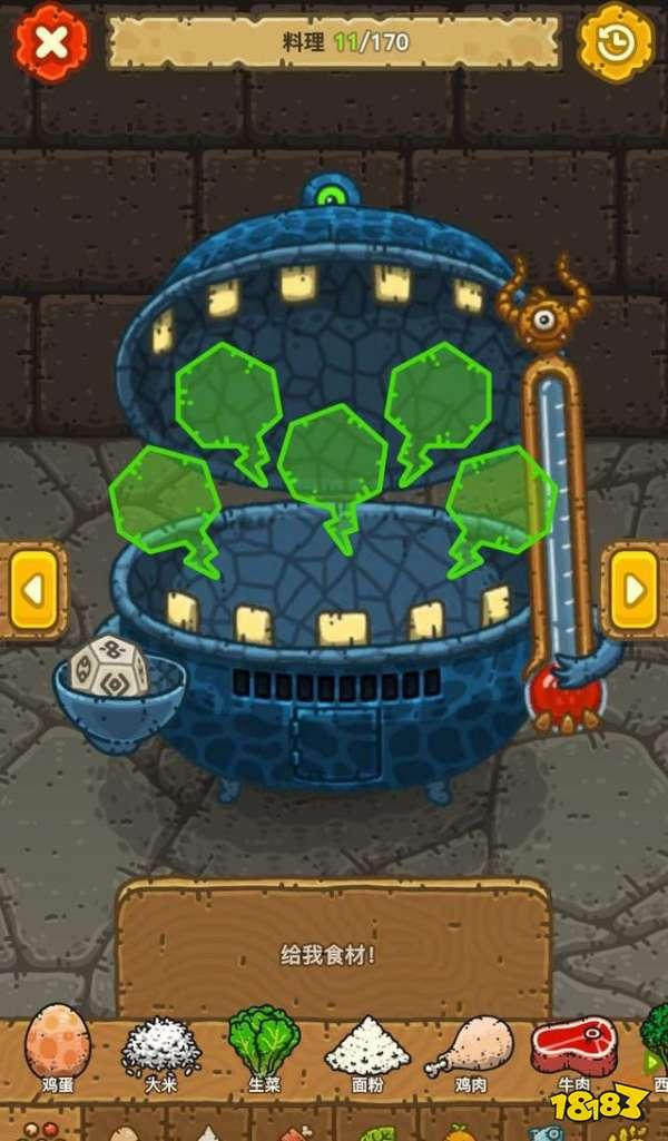 这游戏有毒  是时候决出黑暗料理界的王者了!