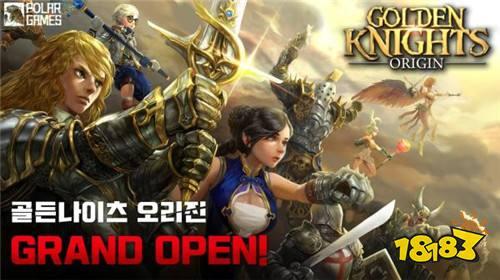 《Golden Knights Origin》已上架韩国Google Play