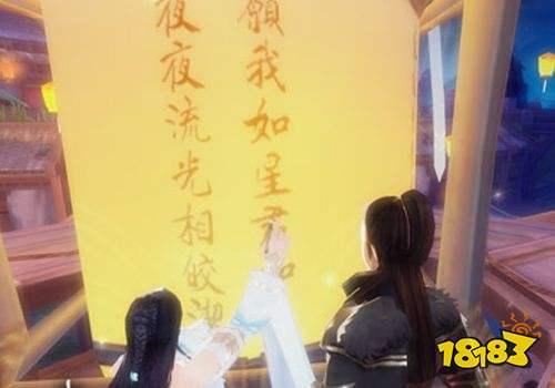 御剑大唐,决战蜀山《大唐剑侠》7月5日正式公测