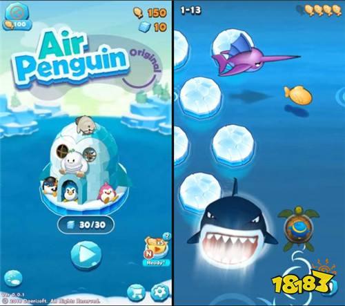 《Air Penguin Origin》日本预约开始 7月即将上架
