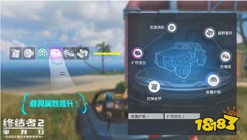 夏日飞车 火力全开!《终结者2》飞车大作战玩法详解