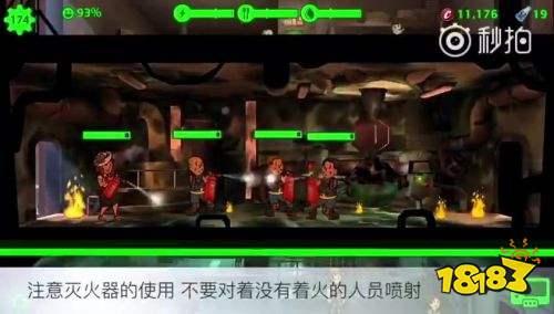 中国消防日常借游戏科普 这次是《辐射:避难所》