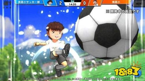 《足球小将翼ZERO》事前登录突破50万人 官方追加特典