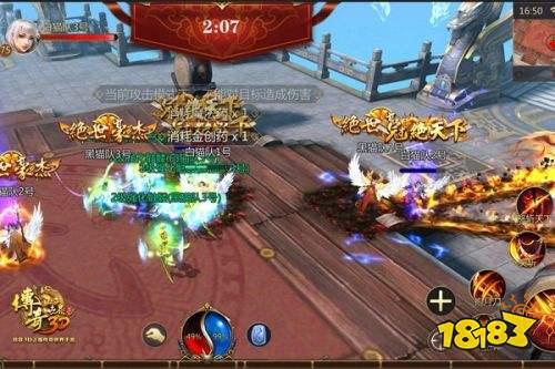 修罗入侵 《传奇世界3D》全新版本火热上线