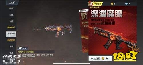 《终结者2》S3赛季正式开启  海量新装联袂庆贺!