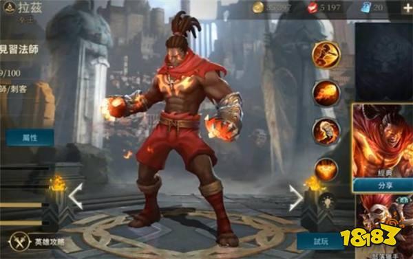 王者荣耀国际版一拳超神特效 谁能猜出对应英雄