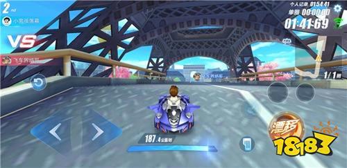 QQ飞车手游情迷法兰西赛道技巧 感受初恋般的美好