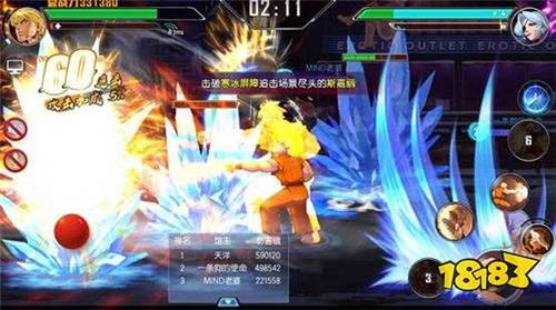 无敌之龙坂崎良 变身超级赛亚人的神秘攻略