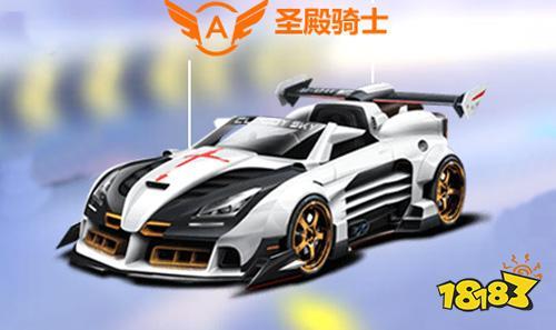 QQ飞车手游风之痕和圣殿骑士哪个好 A车对比分析