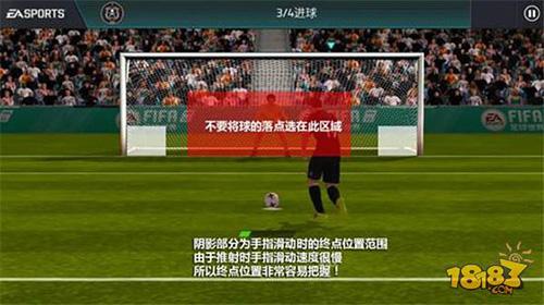 FIFA足球世界推射技巧解读 一键破门是可以做到的