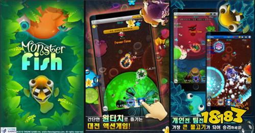 新作《Monster Fish》韩国Google Play正式推出