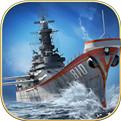 传奇战舰iOS版下载
