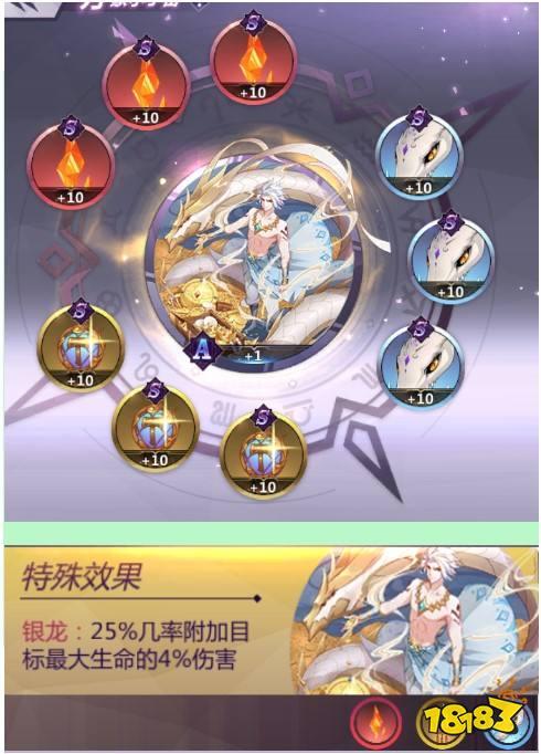 星矢怎么玩 圣斗士星矢绝对主角星矢角色解析