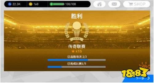 打造顶级虚拟绿茵竞技《实况足球》手游明日全平台开放下载
