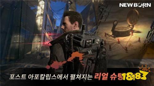 生存动作RPG《NewBorn》韩国Google Play已推出