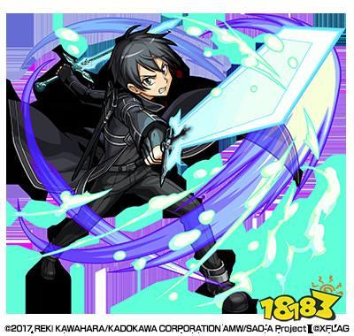 《怪物弹珠》x《刀剑神域》合作确定 最新情报公开