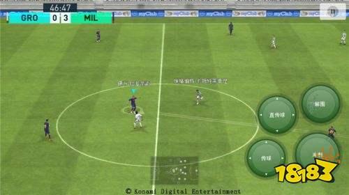 《实况足球》手游全平台开放下载 享受每一脚的快感!