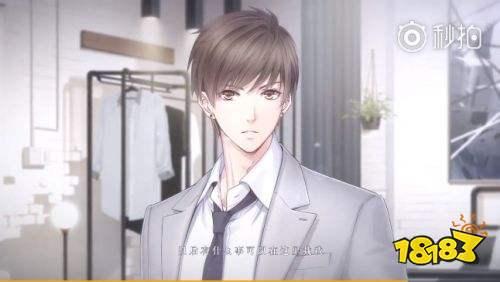 """《恋与制作人》四男主开博:将""""超现实恋爱""""延伸至三次元"""