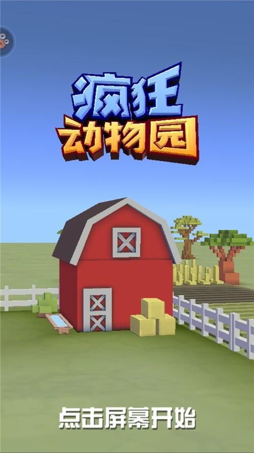 这游戏有毒| 想当X马的汉子?不一定要去大草原……