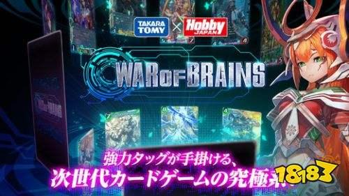 对战型卡片手游《头脑大战》将于9月27日终止运营