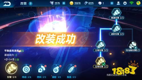 QQ飞车手游金刚狼改装攻略 B车金刚狼最佳改装方案
