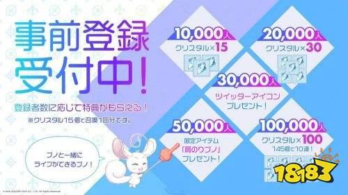 SE女性向手游《偶像幻想》动画宣传PV公开网友堪称神作画