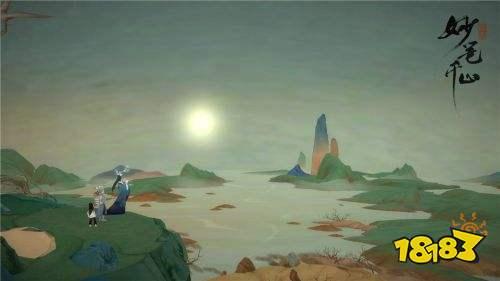 高山流水觅知音  《绘真·妙笔千山》第二章角色曝光