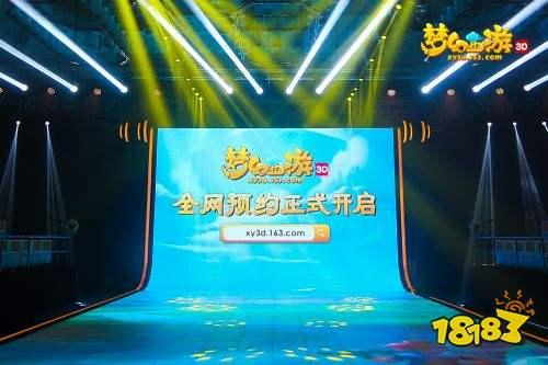 《梦幻西游3D》手游震撼首曝!全新梦幻前所未见