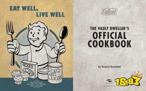 B社推出《辐射》主题菜谱 手把手教你做辐射蟑螂肉