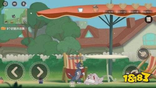 加入泳池派对!《猫和老鼠》欢乐暑假测试即将开启
